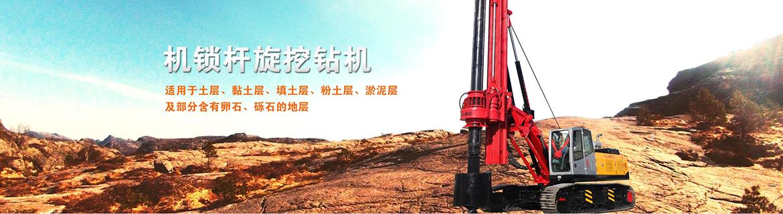 LD-360°轮式欧冠联赛万博ynba比赛集锦万博app图片展示