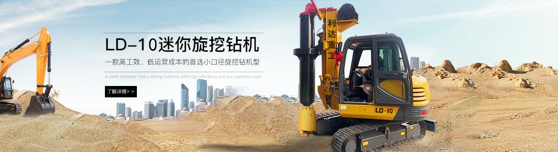 LD-530机锁杆欧冠联赛万博ynba比赛集锦万博app图片展示