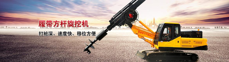 LD-135履带式欧冠联赛万博ynba比赛集锦万博app图片展示