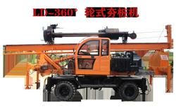 LD-360°轮式夯桩机柴油锤欧冠积分榜万博app4.0