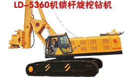 LD-5360机锁杆欧冠联赛万博ynba比赛集锦万博app图片展示